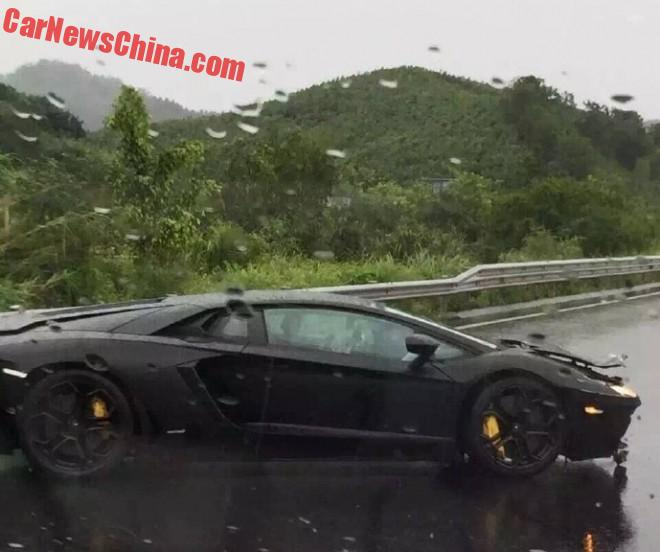 aventador-crash-china-2