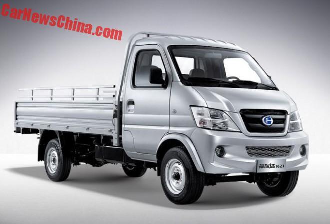Change Furuida K21 And K22 Mini Pickup Trucks Launched In China