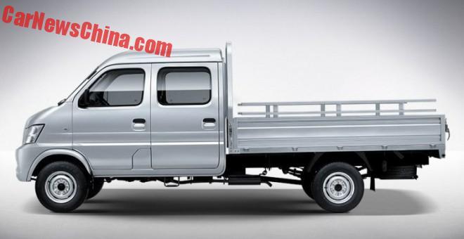 changhe-pickup-3