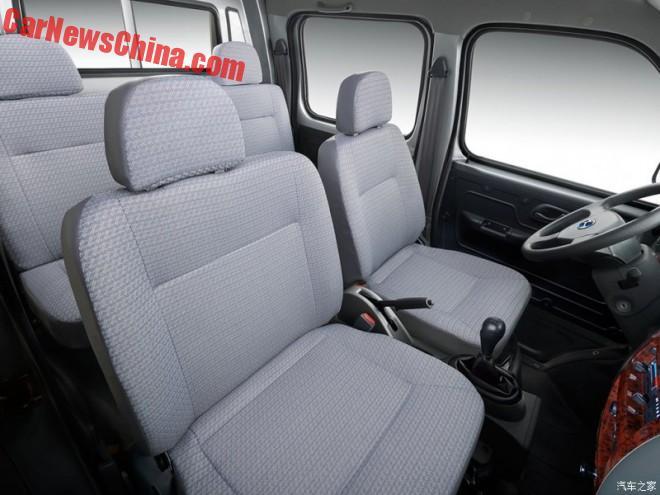changhe-pickup-3c