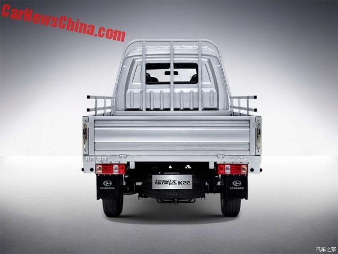 changhe-pickup-7
