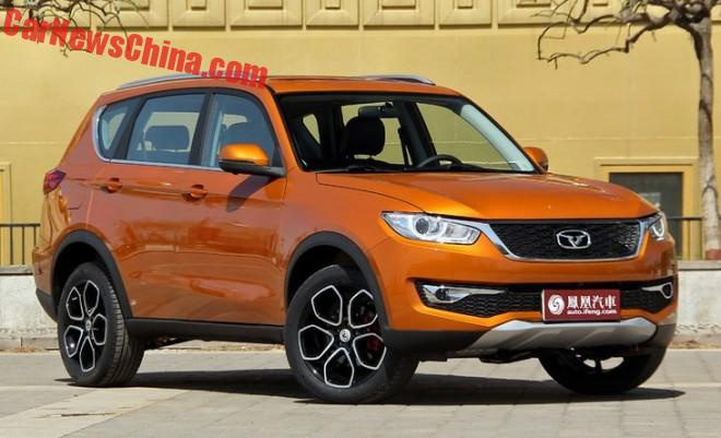 Cowin X3 Launched On The Chinese Car Market