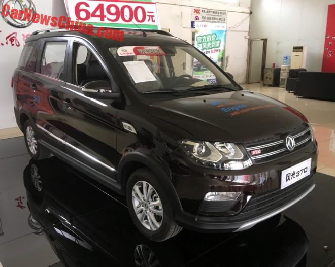 Eye To Eye With The Dongfeng Xiaokang Fengguang 370 In China