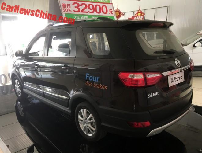 dongfeng-370-6
