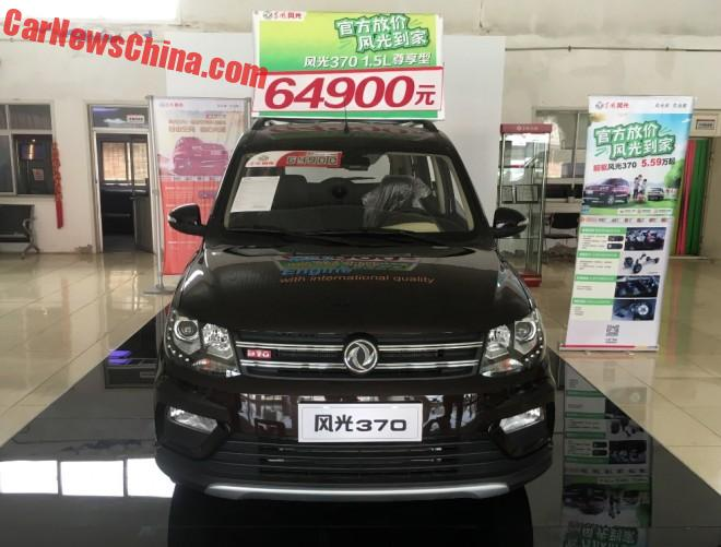 dongfeng-370-9