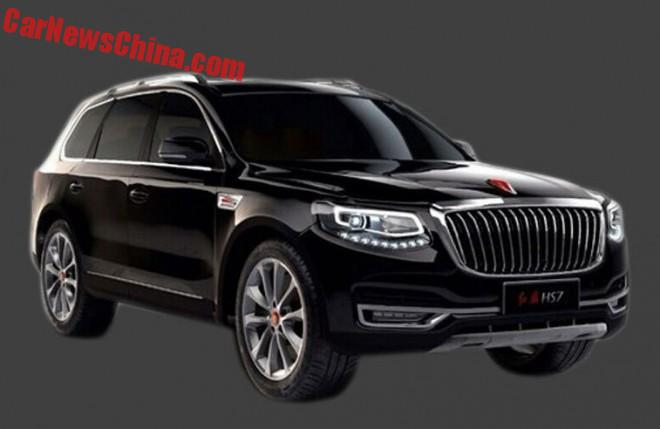Leaked: The Hongqi HS7 SUV For China