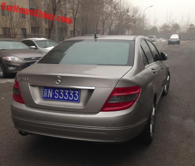 license-china-5-6