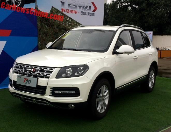Yema T70 SUV Goes 1.5 Turbo In China