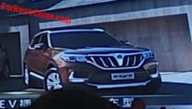 Leaked: The New Brilliance V7 SUV For China