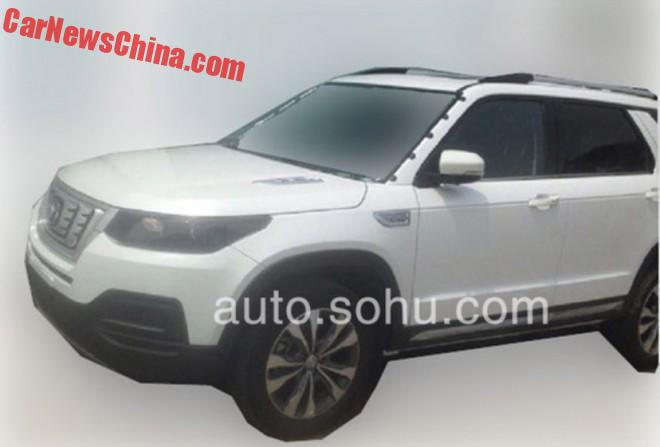 Spy Shots: Changan CS95 SUV Is Getting Ready For China