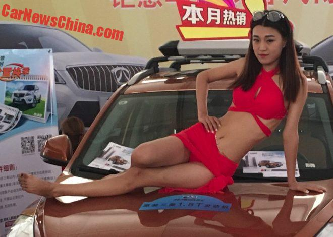 changchun show 3-0f