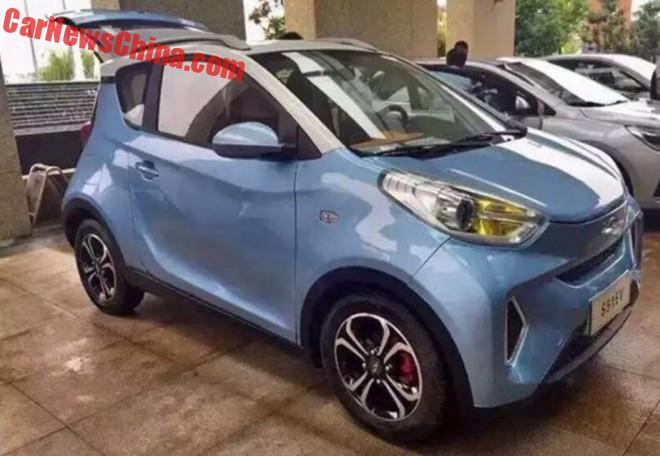 New Spy Shots Of The Chery @Ant Mini EV For China