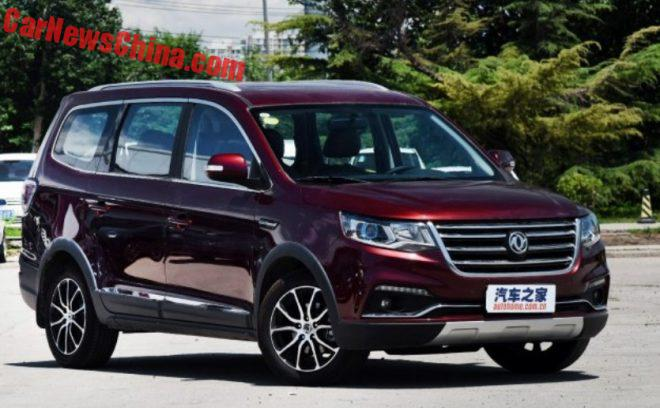 Dongfeng Fengxing SX6 Launched On The Chinese Auto Market