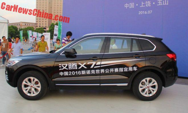 hanteng-x7-china-2