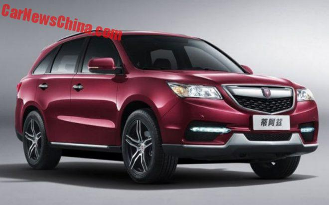 The Brilliance Jinbei Diazi Is An Acura MDX Clone From China