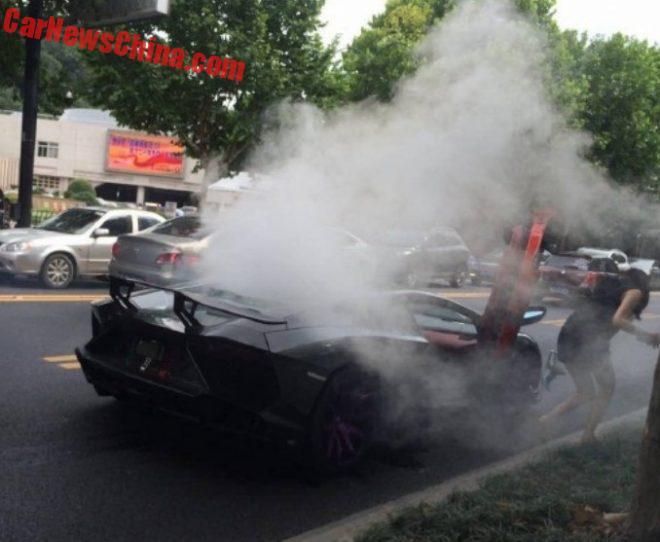 Mansory Lamborghini Aventador Burns In China