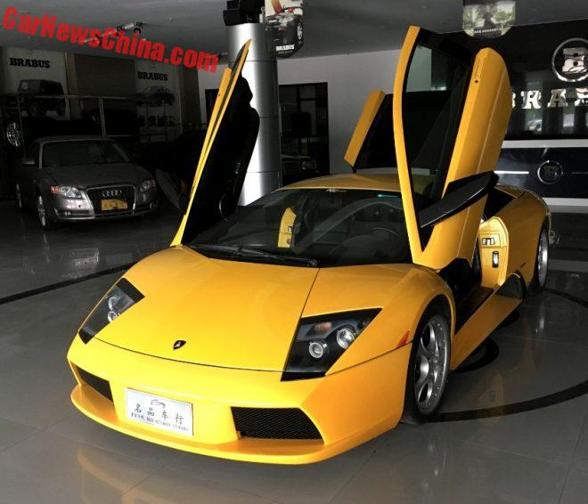Spotted In China: Yellow Lamborghini Murcielago In Changchun
