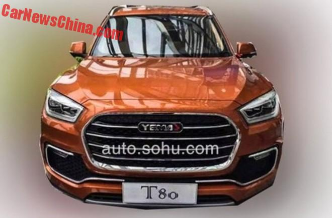 Spy Shots: Yema T80 SUV Is Almost Ready For China