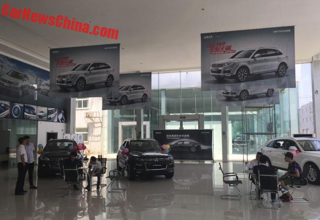 Visit To The Zotye Dealer In China