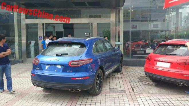 zotye-sr8-dealer-6