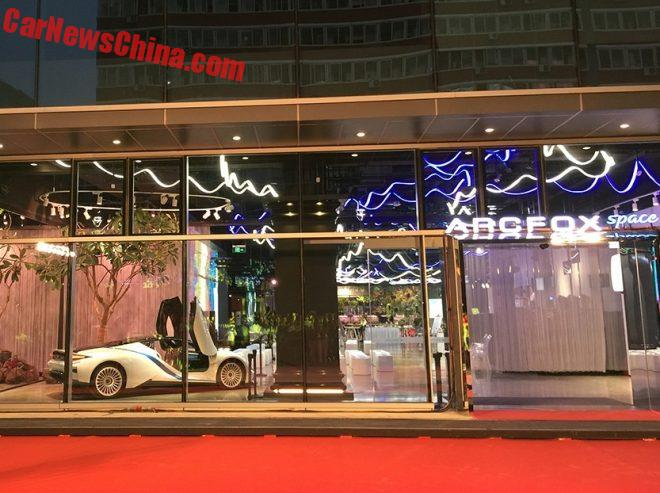 Beijing Auto BJEV Launches The ArcFox Brand In China