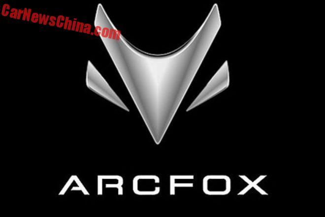 arcfox-brand-3