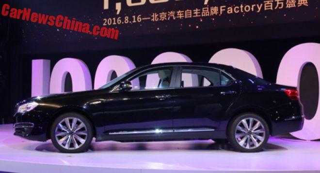 bj-eh400-china-2