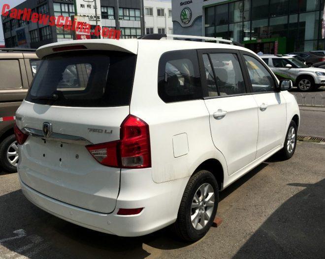 brilliance-minivan-2