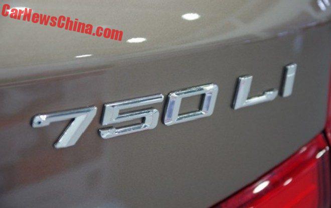 brilliance-minivan-2b