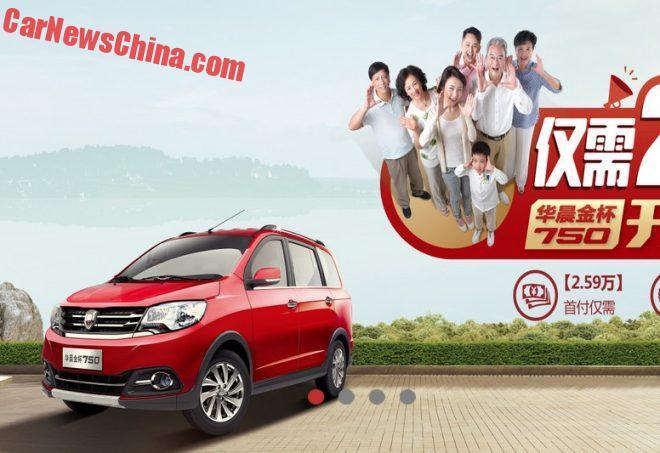 brilliance-minivan-4