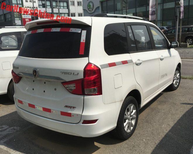 brilliance-minivan-7