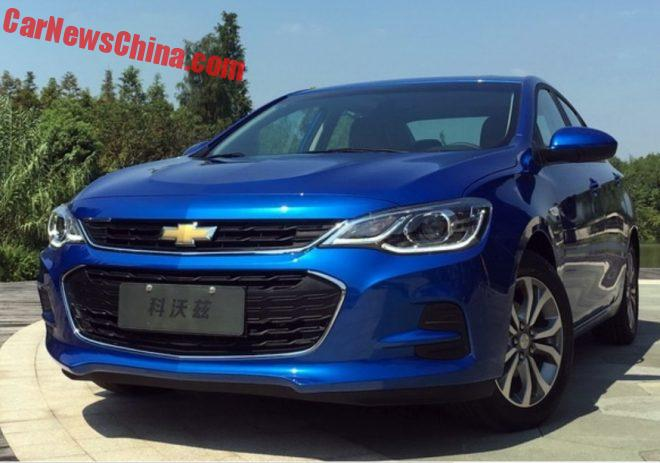 New Photos Of The Chevrolet Cavalier For China