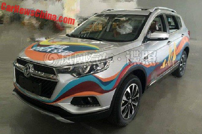 New Photos Of The Dongfeng Fengdu MX5 SUV for China