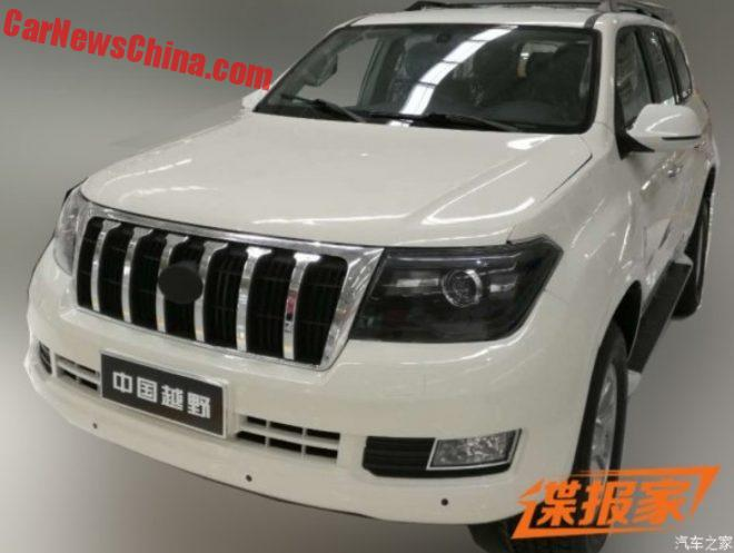 Spy Shots: Hengtian Yueli SUV For China