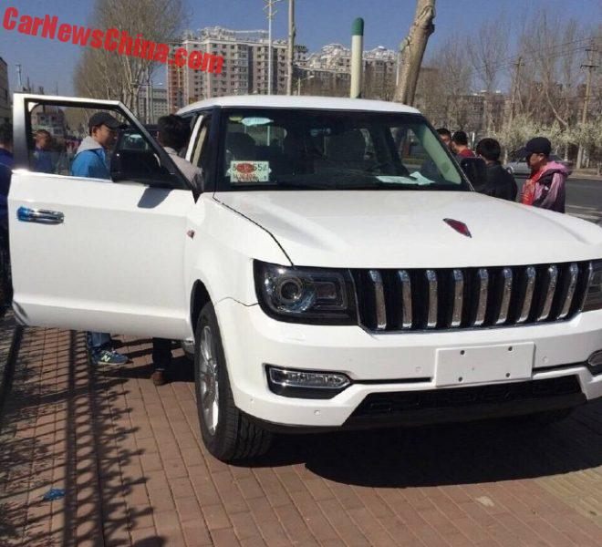New Photos Of The Hongqi L5 SUV For China