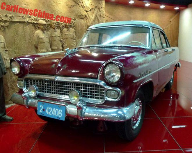 hongqi museum 1-3