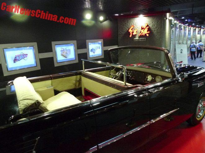 hongqi museum 1-8