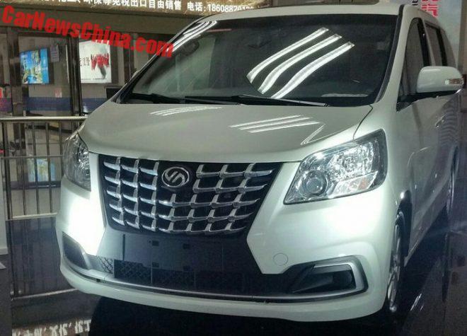 The Ruili DoDa V8 From China Is A Toyota Alphard Clone
