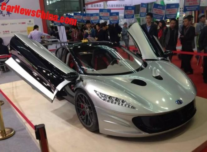 Windbooster Titan Electric Supercar