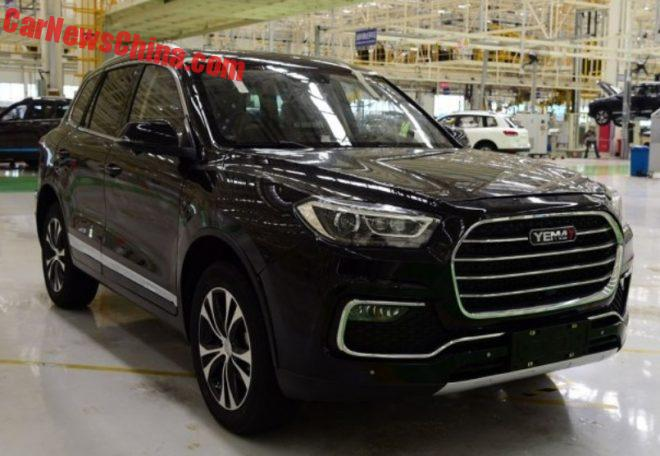 Spy Shots: Yema T80 SUV Is Ready For China