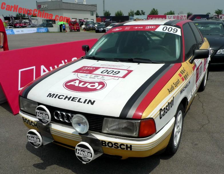 The Cars Of The Audi Collection Of China Carnewschinacom