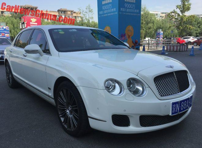 Spotted In China: Bentley Continental Flying Spur Speed China