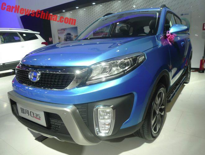 Change Q35 Debuts On The Chengdu Auto Show In China