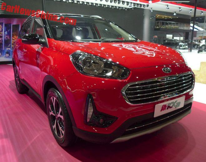 Facelifted Kia KX3 Launched On The Chengdu Auto Show In China