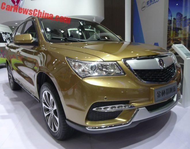 The Brilliance Jinbei Diazi Acura MDX Clone Debuts In China