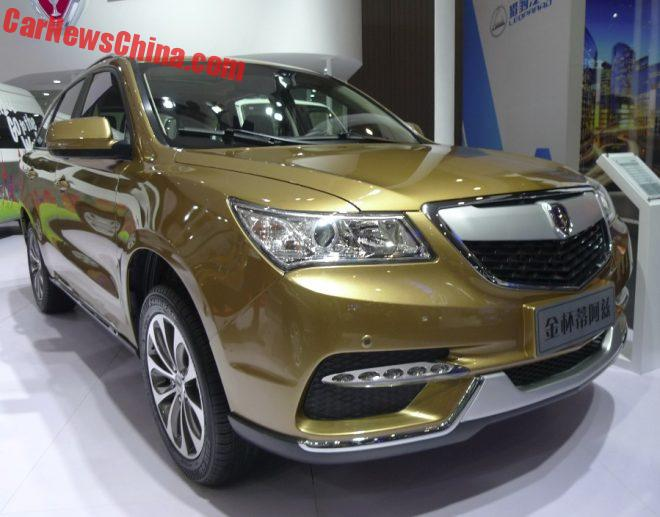 The Brilliance Jinbei Diazi Acura MDX Clone Debuts In China