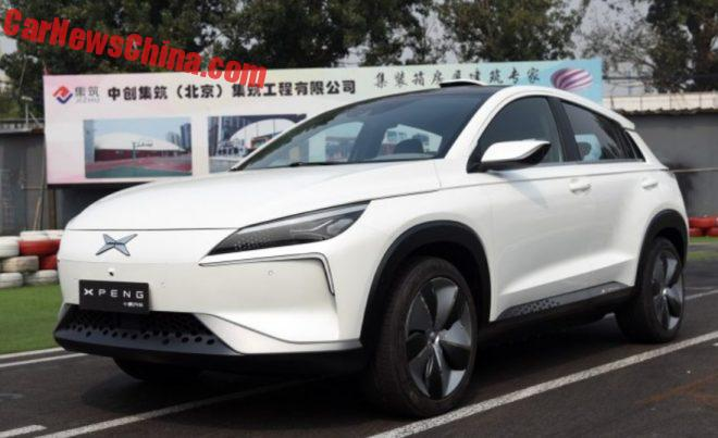 Meet The New XPeng Beta Electric SUV From China