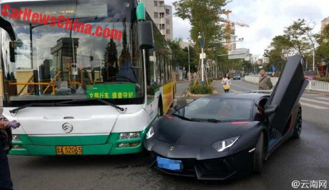 Lamborghini Aventador Hits Bus In China
