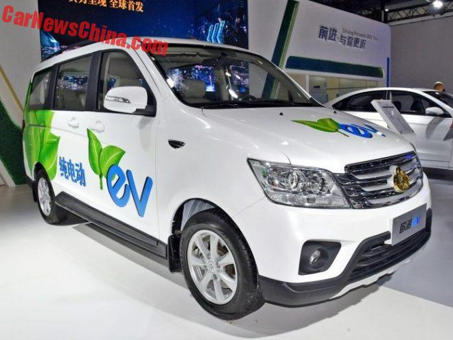 This Is The New Changan Ounuo EV For China