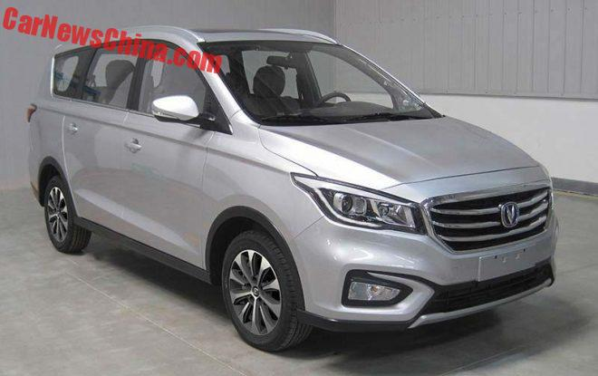 Meet The New Changan Lingxuan MPV For The Chinese Car Market
